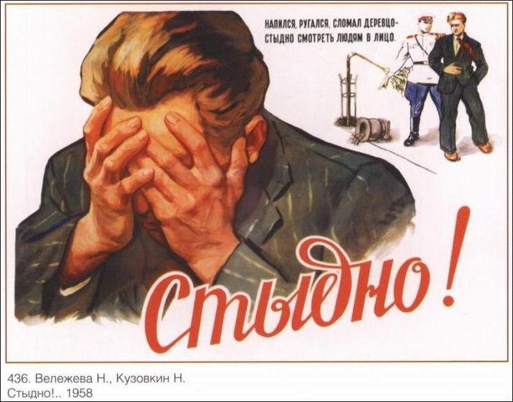 Советские плакаты (99 фото)