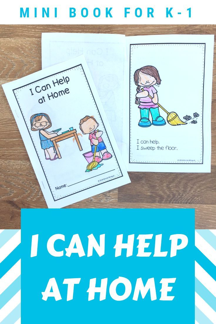 i can help at home mini book mini books 1st grade activities social studies elementary 1st grade activities