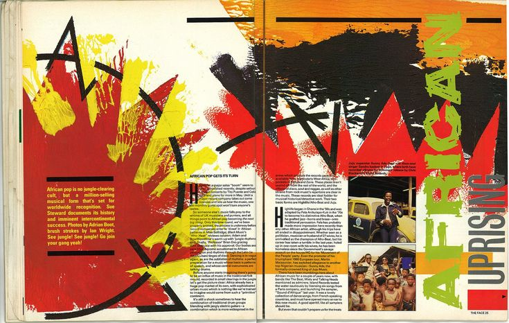 Spread from African music article in The Face magazine, 1980s, designed by Neville Brody. Art by Ian Wright; photography by Adrian Boot.