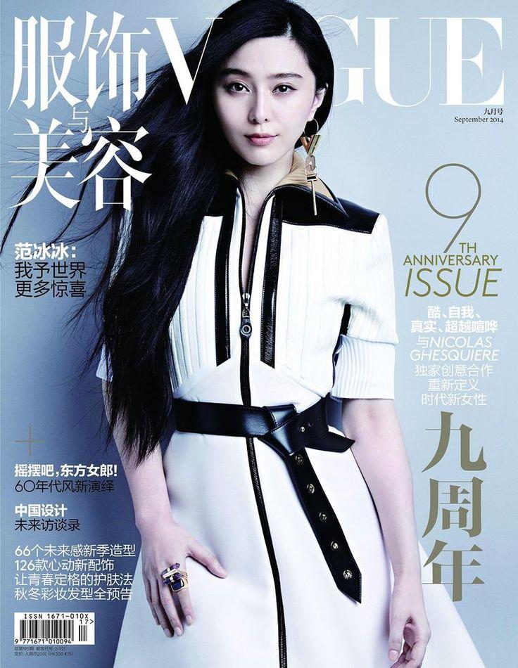 Vogue China September 2014 Fan Bing Bing by Patrick Demarchelier
