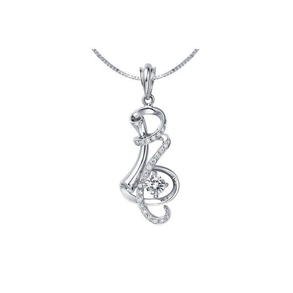 Simply Beautiful Diamond Pendant on 14k White Gold