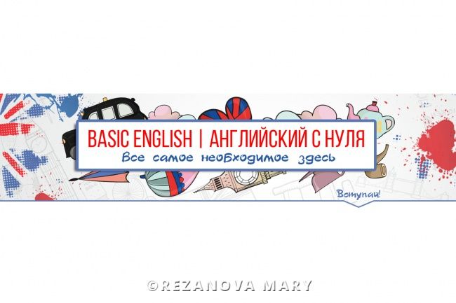 Сделаю обложку для группы ВК 34 - kwork.ru