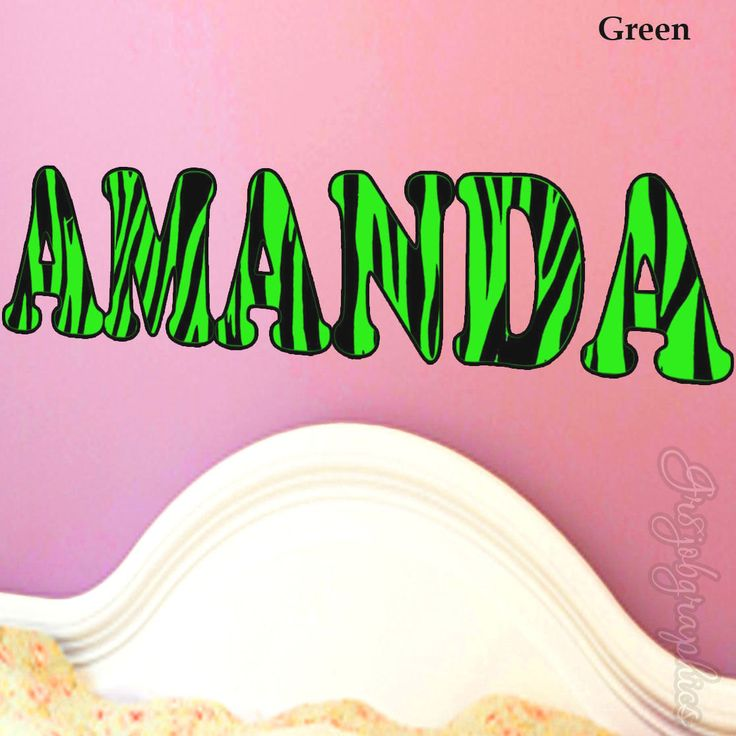 Zebra Print Personalized Name Green Wall Stickers Custom Name Decals Girls Decor ZN3 by VWAQ on Etsy