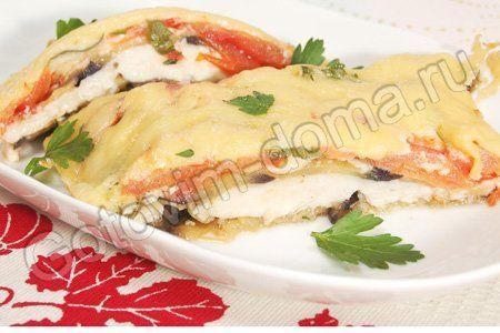 Куриная грудка, запеченная с баклажанами и помидорами