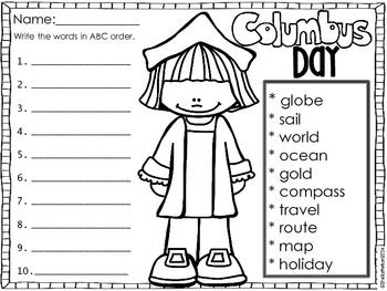 Columbus Day FREE No Prep Printables! Students write the words in ABC order.