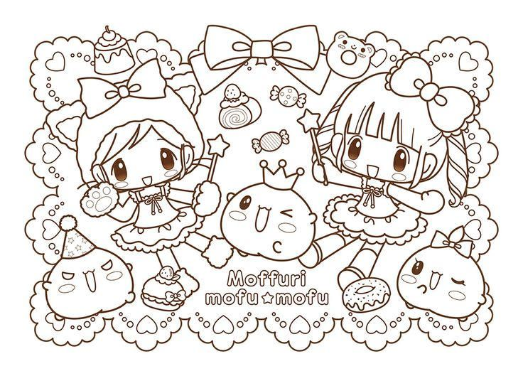 Printable Kawaii Coloring Pages Chibi Coloring Pages Cute Coloring Pages Coloring Books