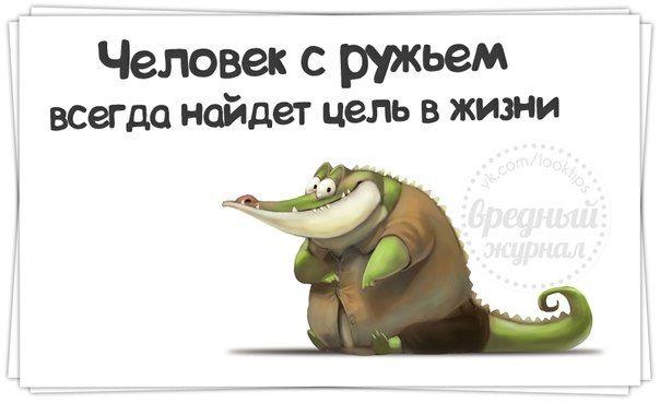 Прикольные фразочки в картинках №16414 » RadioNetPlus.ru развлекательный портал