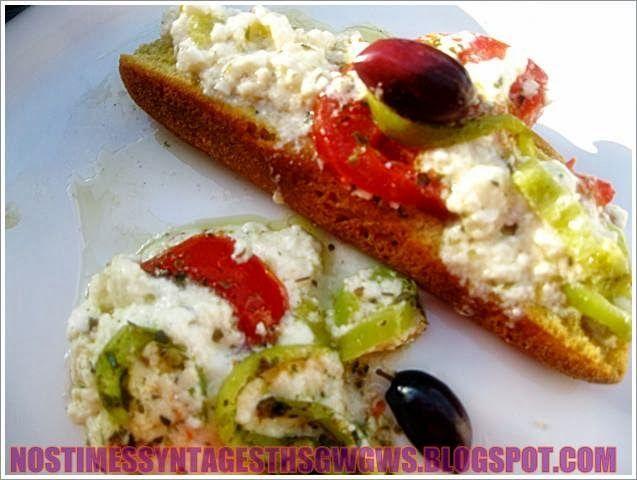 ΜΠΟΥΓΙΟΥΡΝΤΙ!!! | Νόστιμες Συνταγές της Γωγώς