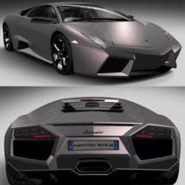 Lamborghini reventon!