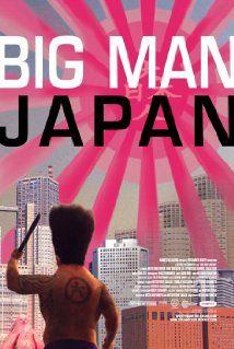 Dai Nipponjin = Big Man Japan / HU DVD 2970 / http://catalog.wrlc.org/cgi-bin/Pwebrecon.cgi?BBID=13202488