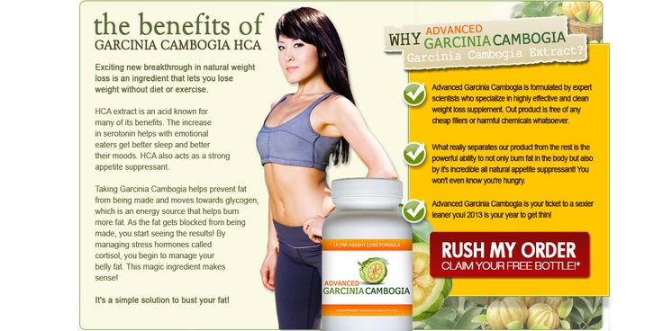 http://www.amazon.com/Healthiest-Capsules-Guarantee-Membership-Blueprint/dp/B00F2DM1OS Hamilton Healthcare is a premium supplier of Natural products for everyday health solutions. Our newest product Garcinia Cambogia is a tried and trusted formula to help with weight loss and is endorsed by Dr OZ as one of the best products to help curb your appitite. Our products are tried and trusted and backed by our 100% no quibble money back guarantee.