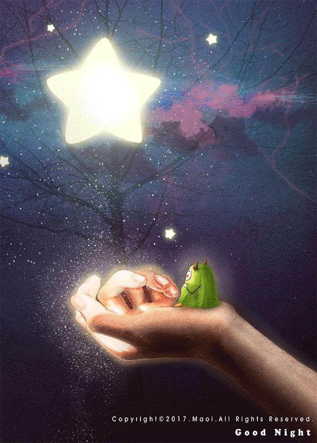 двери если звезды то в руках картинки помогла