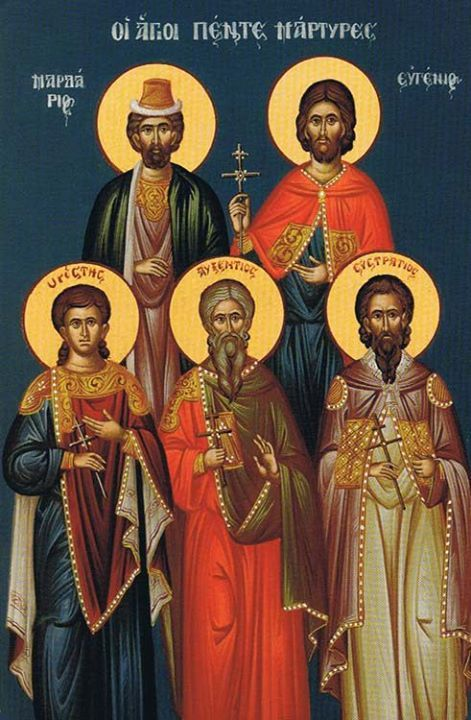 Holy Martyrs Acindynus, Pegasius, Aphthonius, Elpidephorus, and Anempodistus: Contested in Persia about the year 330, in the reign of Sapor (Shapur) II. Persian Christians, confessed Christ before the King, and were put to many torments. Aphthonius and Elpidephorus, drawn to the Faith of Christ through the Martyrs, were beheaded with another 7,000. Saints Acindynus, Pegasius, and Anempodistus were at last burned to death. Two churches were dedicated in their honour in Constantinople.