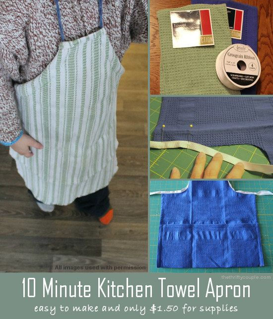 Turn Your Kitchen Into A Sexy Kitchen Aprons By Heather