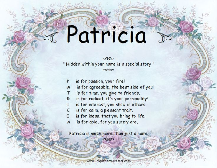 Patty Name Meaning | Patricia
