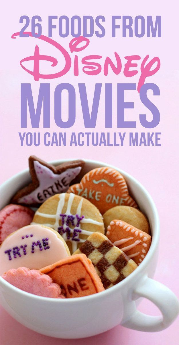 26 Iconic Foods From Disney Movies You Can Actually Make - great for movie nights!