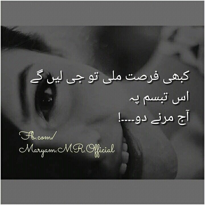 Heartless Dp For Whatsapp: 860 Best Images About Quotes On Pinterest