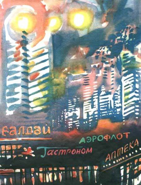 """Светозар Остров «Большая буква А»   """"Картинки и разговоры"""""""