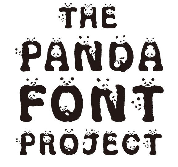 WWF Japan Creates A 'Panda Font' To Raise Awareness For Endangered Pandas - DesignTAXI.com