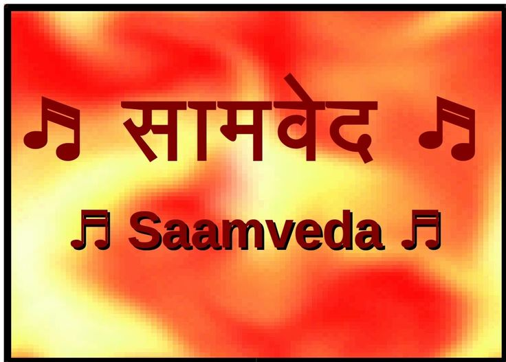 1) The Sama Veda, also known as the Veda of Melodies or Chants consists of most of what Rig Veda consists, however, in the form set to music.