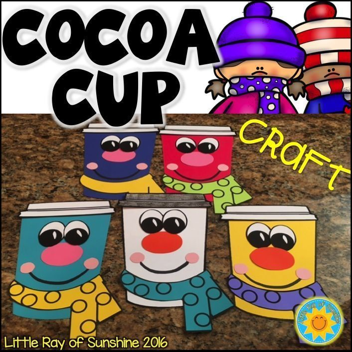 Winter is here & you know what that means! Time to stay warm drinking delicious Hot Cocoa! Students can enjoy putting together this adorable Cocoa Cup to be used as winter décor or part of a writing assignment. It can be used as just the craft, or use it to display students writing. Either way, it's suitable for many grade levels!