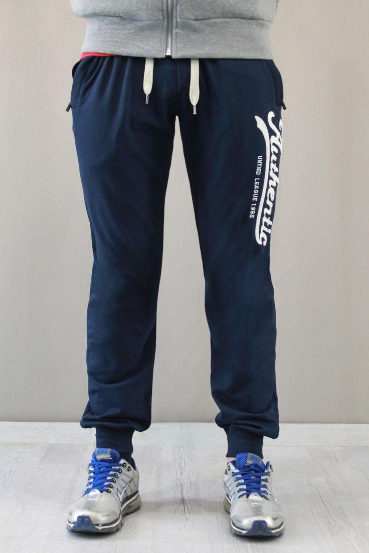 Ανδρικό παντελόνι φόρμας Athletic | Φόρμες Αθλητικές - Sport &