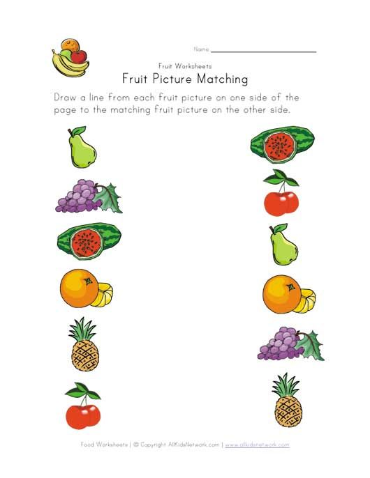Fruit Matching Worksheet Preschool Activities