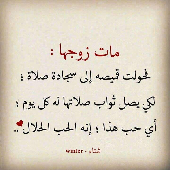 كلمات عربي اقتباس حكم حياة دعاء Words Arabic Calligraphy Calligraphy