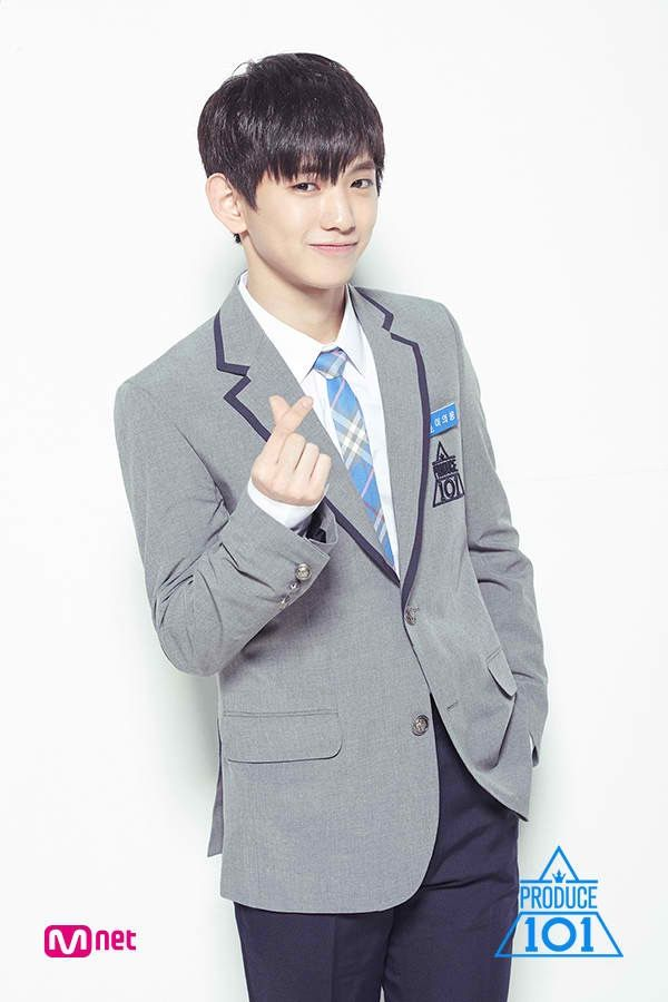 Lee Eui Woong | Yue Hua Entertainment | Produce 101 - Season 2
