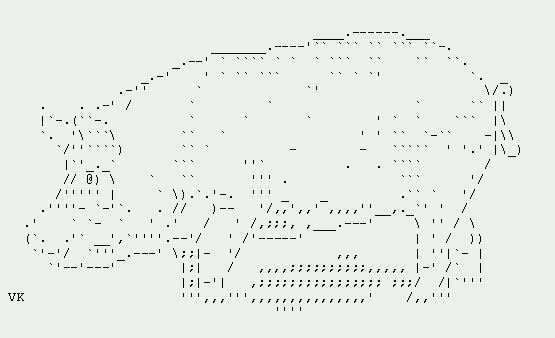 One Line Ascii Art Crown : Die besten ascii kunst ideen auf pinterest zeile
