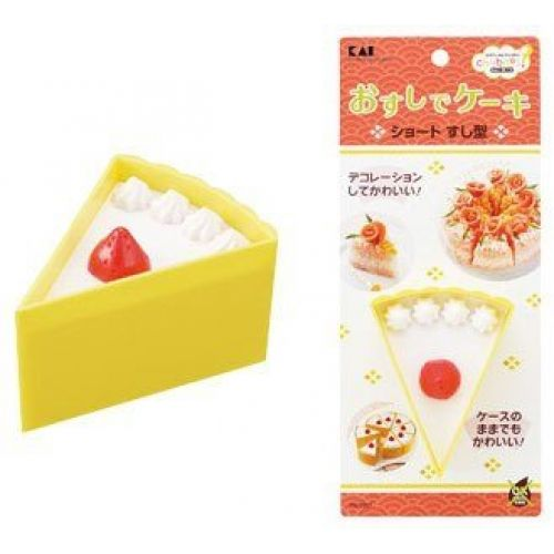 Sushi Sushi Cake Mold in Short (Kode : RM 80-5067)