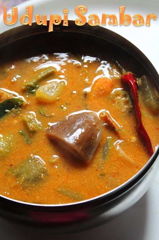 I love sambar so much. I have a array of sambar recipes in my blog..And it is keeping on growing and growing. This is one sambar recipe...