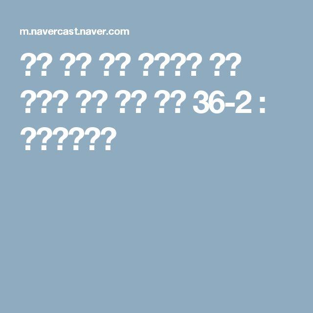 여름 육아 상식 백과사전 잘못 알려진 여름 육아 상식 36-2 : 매거진캐스트