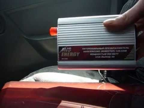 Как выбрать автомобильный инвертор?