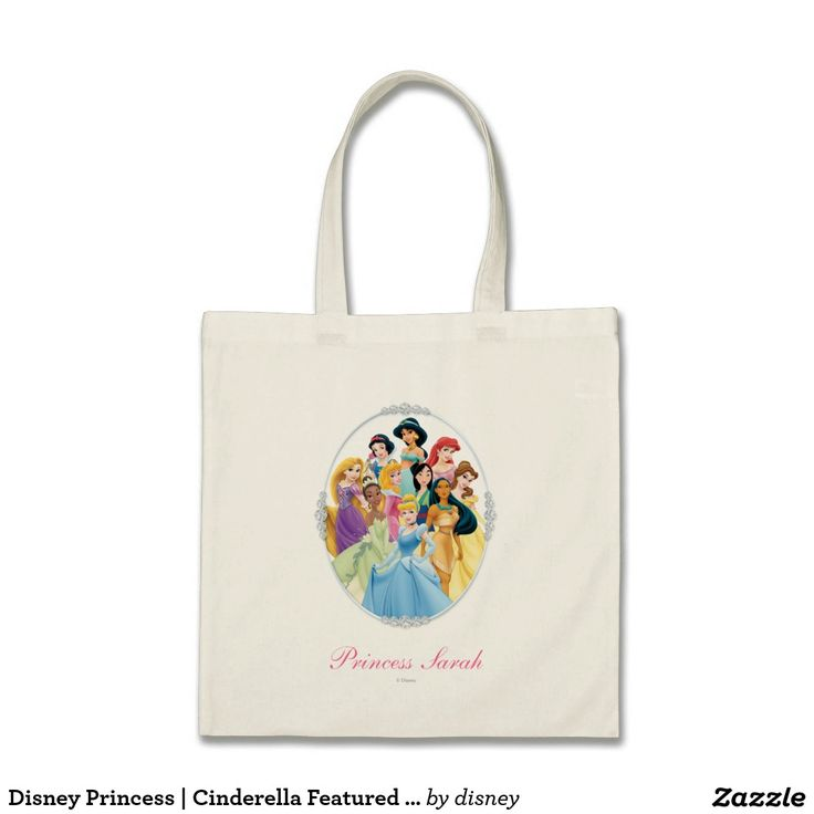 Disney Princess | Cinderella Featured Center