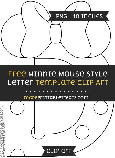 Free Minnie Mouse Style Letter D Template Clipart Minnie Mouse