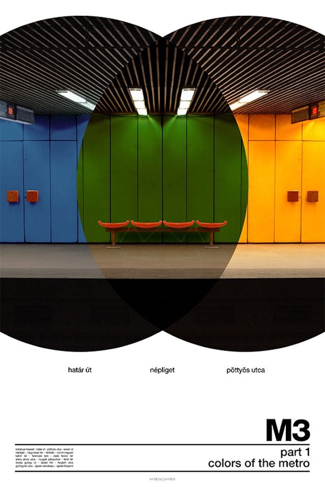 beautiful subway station Budapest Metro Line 3, constructed in the 1970s and 1980s