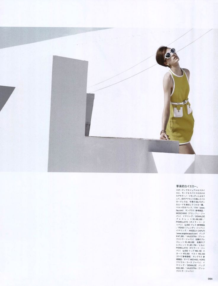 FAY for VOGUE Japan - 2013. Women's Spring Summer 2013 collection - Minidress.