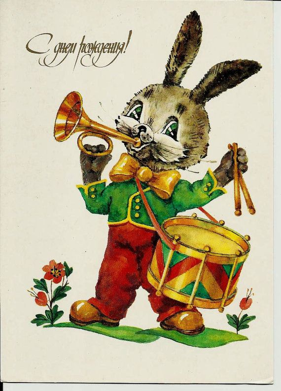 Trumpeter Bunny  Vintage Soviet Postcard by LucyMarket on Etsy, $3.99