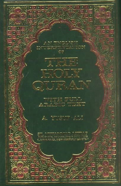 An English Interpretation of the Holy Quran: English Translation :