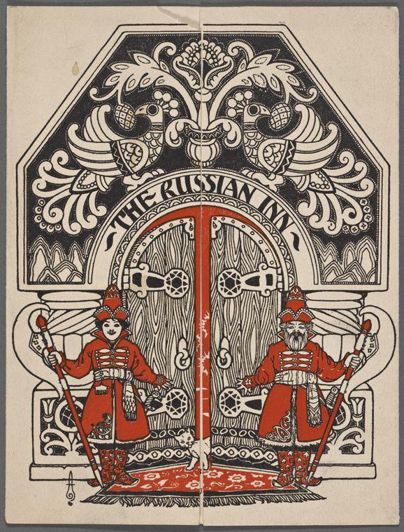 1913 - The Russian Inn