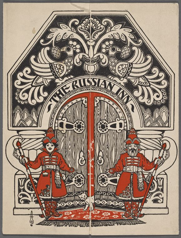 1913 - The Russian Inn