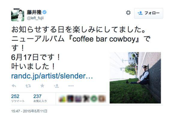 【ネットで話題】藤井隆さんが約11年ぶりにアルバムをリリース! 約半分が本人の作詞作曲&奥さんの乙葉さんも歌っているよ!