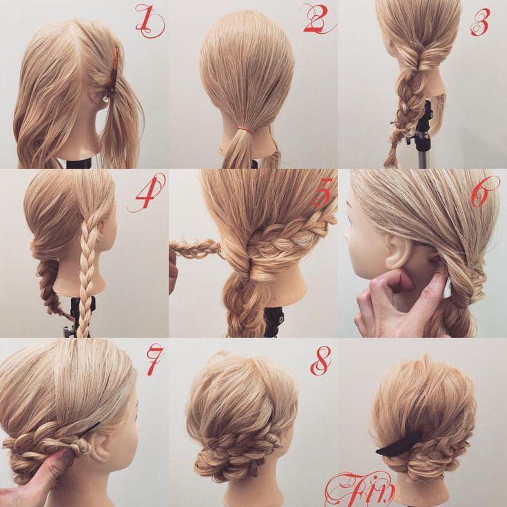 いいね!1,045件、コメント7件 ― (香川県/美容師)西川 ヒロキ《ヘアアレンジ・カラー》さん(@hiroki.hair)のInstagramアカウント: 「三つ編みのまとめ髪✨ 1,どちらかの横の髪を分けます(今回は右の髪を分けときます) 2,それ以外の髪を左寄りに結びます 3,くるりんぱして三つ編みします 4,横の髪を三つ編みします…」