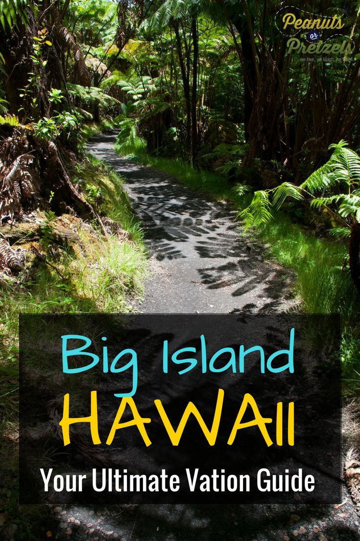 Wondering where to spend your vacation? Hawaii is a top vacation destination for most people in the States, and our favorite Hawaiian island that is often overlooked by visitors is the Big Island of Hawaii.