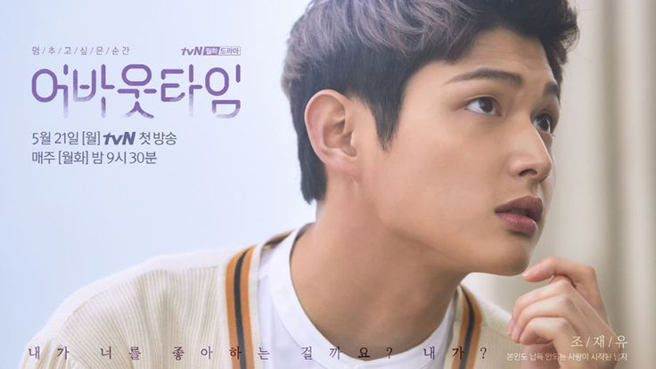 This Korean Drama is about a women who has the ability to ...