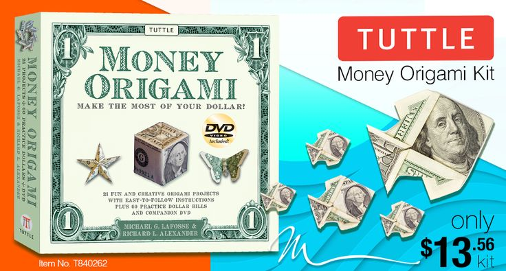Modern School Supplies: Check out this awesome #Money #Origami #Kit by #Tuttle! #Impress your #family and #friends.