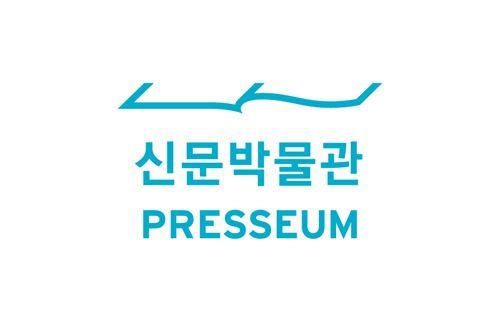 presseum1