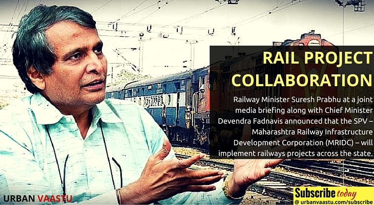 Rail Project Collaboration Announcement by Railway Minister Suresh Prabhu #SureshPrabhu #RailProject #UrbanVaastu