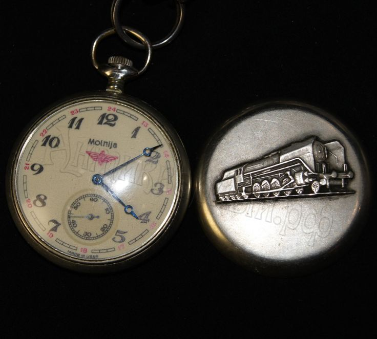 Карманные часы «молния» в ссср пользовались популярностью в тот период, а сейчас считаются ценным и дорогим раритетом.